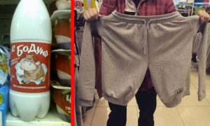 Топ-20 самых нелепых товаров, которые можно найти в магазинах