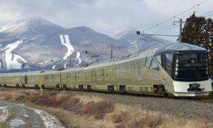 Поезд «Сики-сима» отправился в свой первый рейс