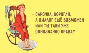 20 забавных шуток, которые можно услышать только в Одессе