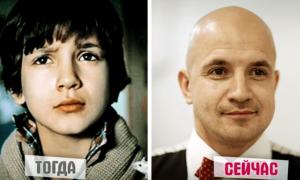 Как изменились дети-актёры советских фильмов. Тогда и сейчас