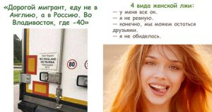 Смешные картинки из соцсетей для поднятия настроения! (23 фото)