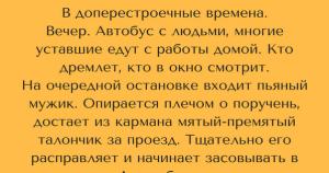 6 смешных смешных историй из реальной жизни))