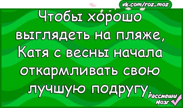 Я никогда в жизни так не смеялась)) - Ok'ейно