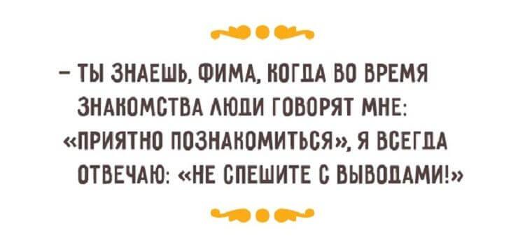 РЕЦЕПТ СЧАСТЛИВОЙ ЖЕНСКОЙ ЖИЗНИ ПО-ОДЕССКИ -