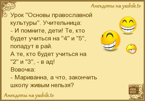Я никогда в жизни так не смеялась)) - Page 3 of 3 - Ok'ейно