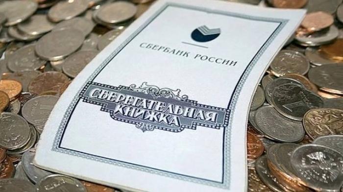 Наконец правительство сможет компенсировать своим гражданам вклады бывшего СССР… 08.02.2018 Кирилл