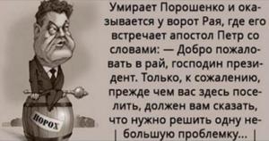 Угарный Анекдот дня)))