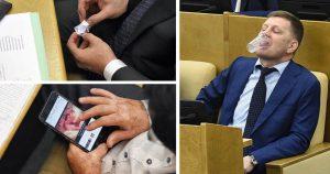 Фото депутатов которые управляют страной. Как?