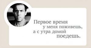 Самые уморительные цитаты великого человека Адриано Челентано. Теперь понятно, за что именно его любит весь мир…