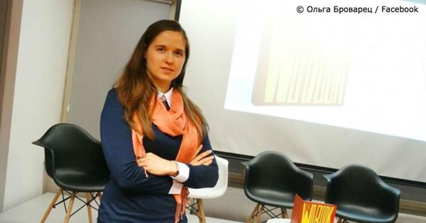 Это сенсация: 28-летняя украинка нашла лекарство от рака! Теперь ей могут дать Нобелевскую премию.