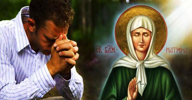 Самая сильная молитва за здравие больного