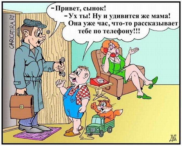 Смеялась так, что люстра тряслась))