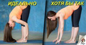 6 упражнений, которые проверят ваше здоровье