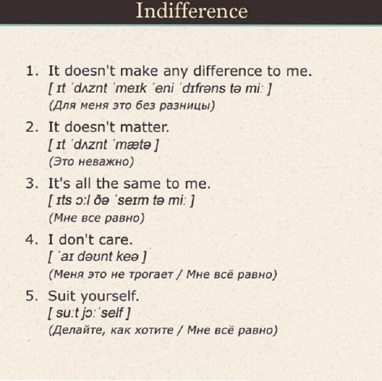 Карточки с необходимыми фразами для общения на английском