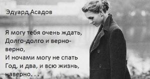 Я могу тебя очень ждать…Нежное и трепетное стихотворение о любви.