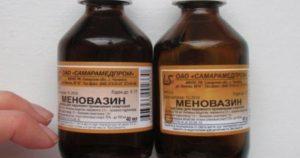 7 полезных способов применения меновазина