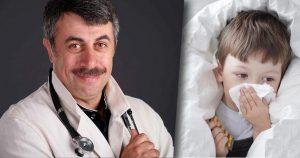 Лечите насморк правильно! 4 эффективных способа от доктора Комаровского