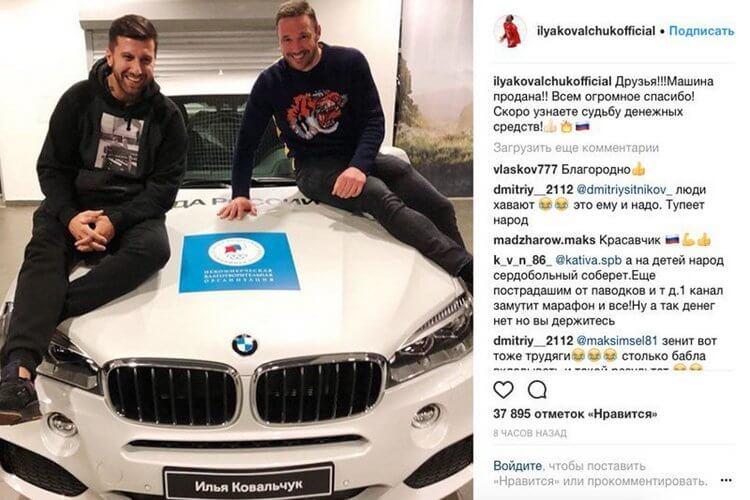 Ковальчук продал свой BMW и оплатил операцию 13-летнему мальчику