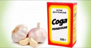 Сода и чеснок отлично лечат бронхит, простуду, абсцесс. Отличный ингалятор