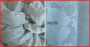 Как правильно стирать тюль и другие ткани чтобы они не пожелтели