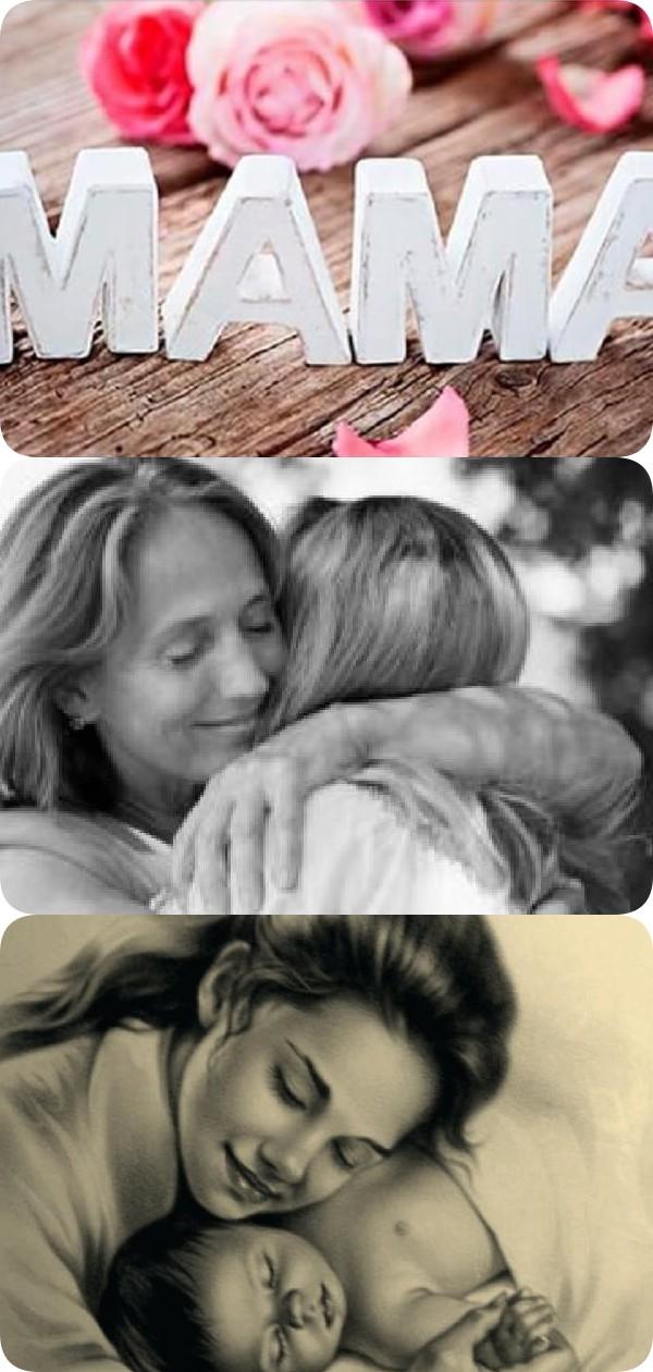 Если мама рядом — Очень красивое стихотворение