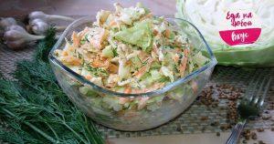 Новый салат из капусты без майонеза и с чесноком