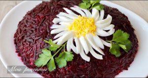 Оригинальный слоеный салат с мясом и овощами «Хризантема»
