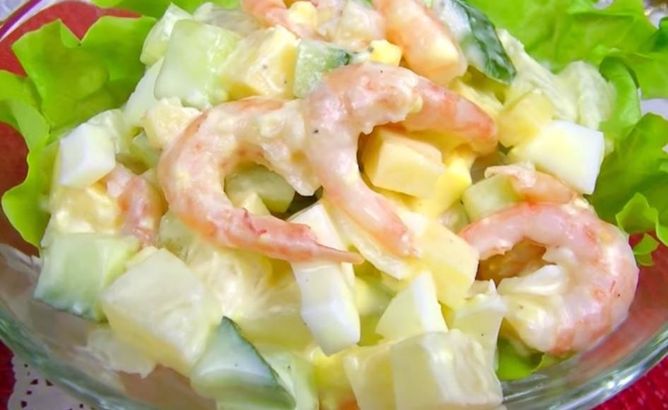 Салат без майонеза с креветками
