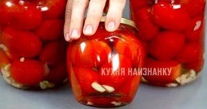 Жареные помидоры на зиму: каждый год закрываю на 2 банки больше